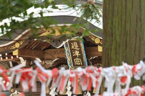 180409_enoshima11.jpg
