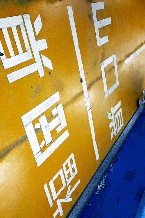 180413_fukuoka03.jpg