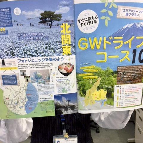 180507_hitachi01.jpg