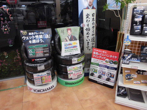 180521_hassui05.jpg