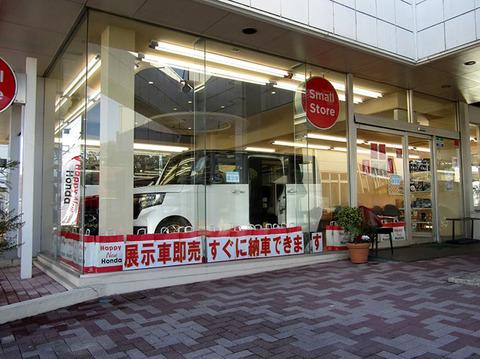190104_kohoku04.jpg