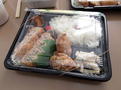 190107_lunch03.jpg