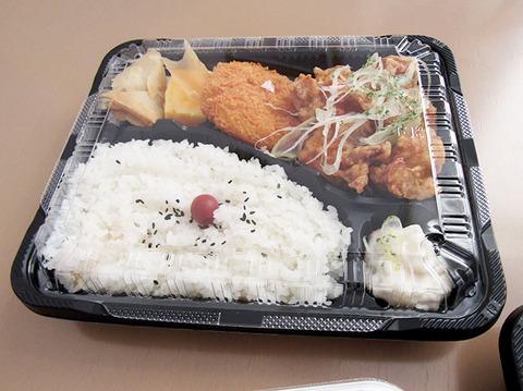190107_lunch05.jpg