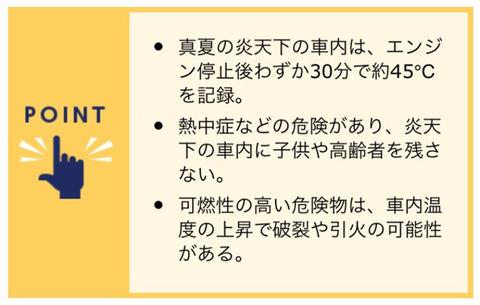 190801_nakahara02.jpg