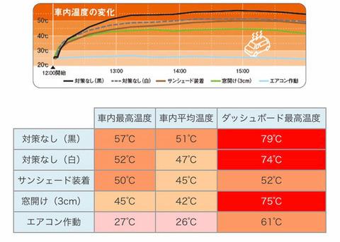 190801_nakahara03.jpg