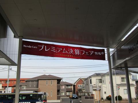 200201_kohoku01.jpg