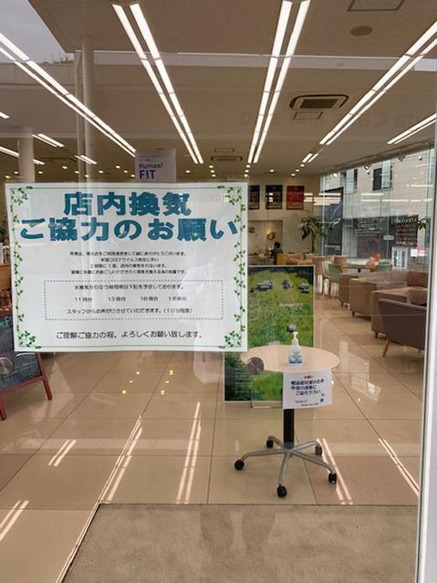 200329_kohoku01.jpg