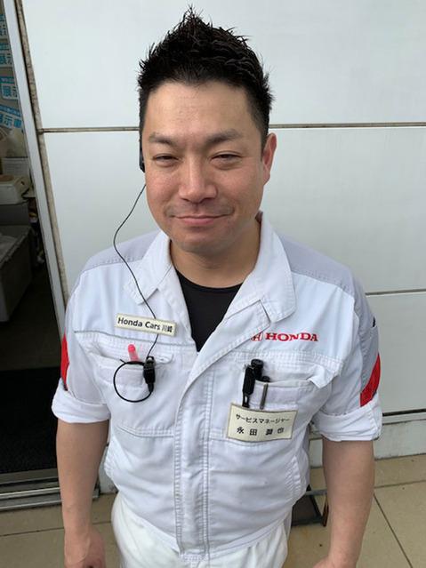 200329_kohoku02.jpg