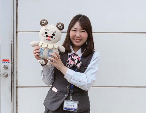 200329_kohoku04.jpg