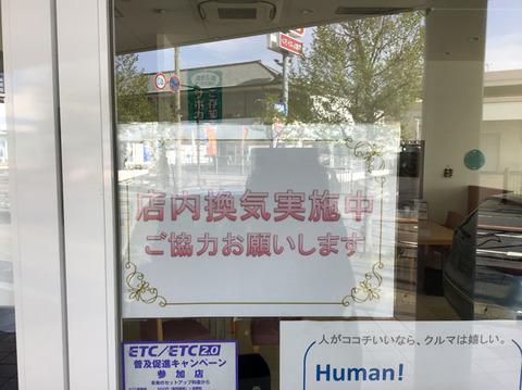 200410_nakahara02.jpg