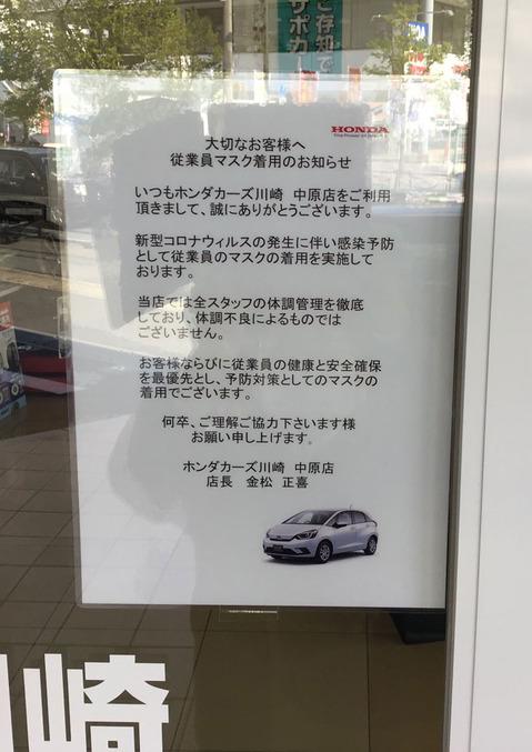 200410_nakahara03.jpg