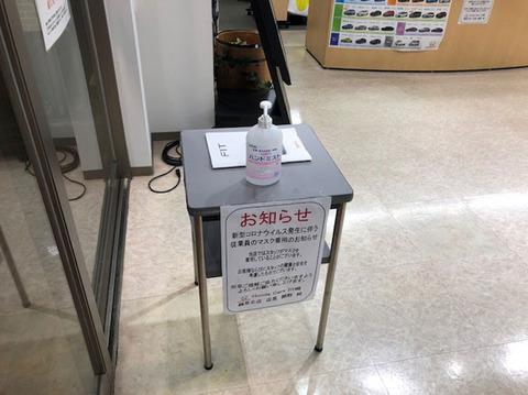200410_tsurumi06.jpg