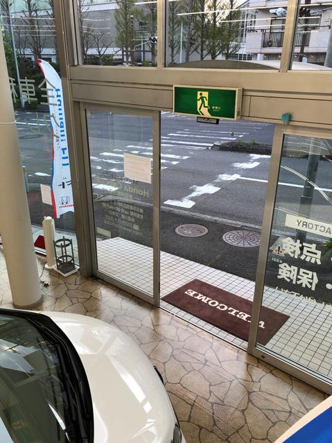 200413_tsuzuki05.jpg