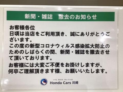 2000515_kawasaki01.jpg