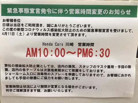 2000515_kawasaki07.jpg
