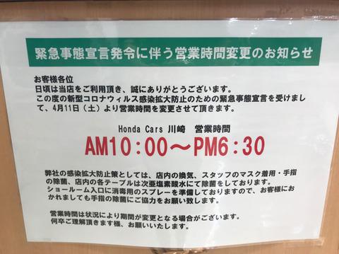 200508_nakahara03.jpg