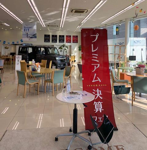 200910_kohoku06.jpg