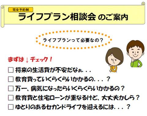 200919_us-nakahara01.jpg