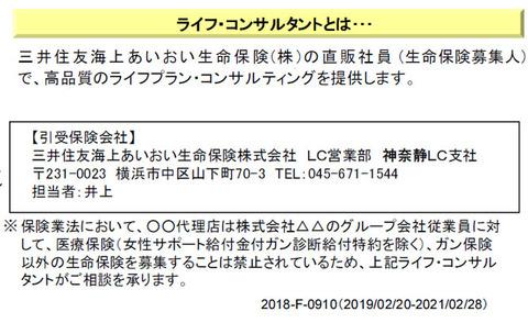 200919_us-nakahara03.jpg