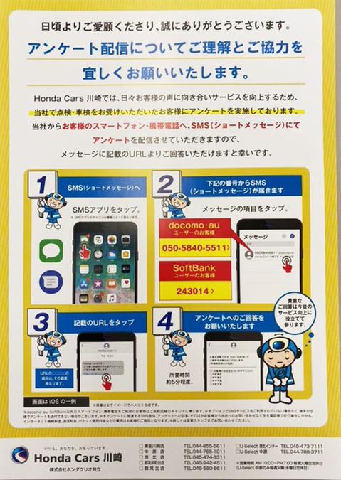 201022_tsuzuki01.jpg