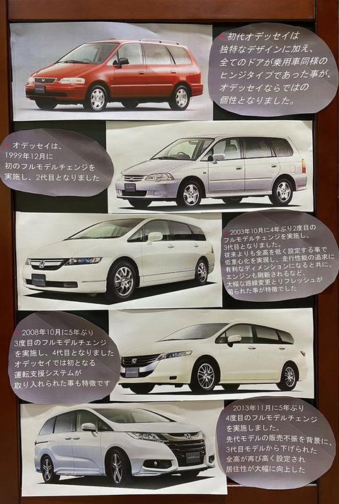 201109_kawasaki04.jpg