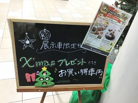 201128_kawasaki03.jpg