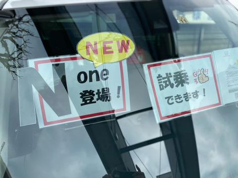 201214_tsuzuki01.jpg