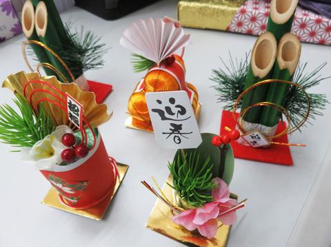 201226_us-kohoku01.jpg