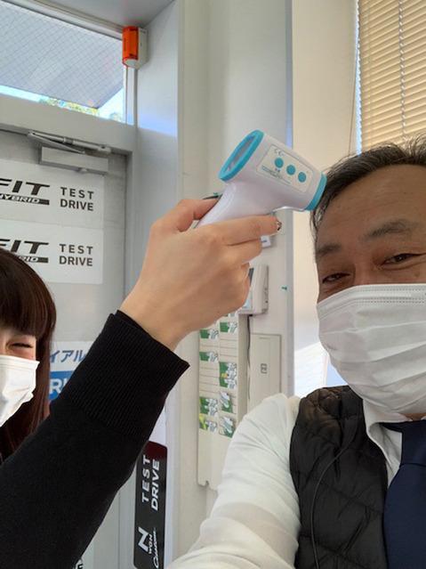 210107_kohoku02.jpg