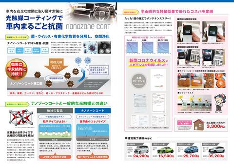 210130_kawasaki02.jpg