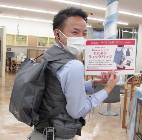 210219_tsuzuki01.jpg