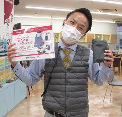 210219_tsuzuki02.jpg