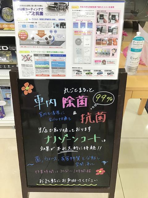 210221_nakahara03.jpg