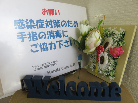 210405_nakahara06.jpg