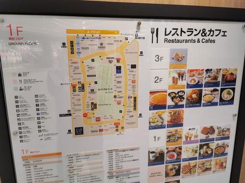 210426_tsurumi00.jpg