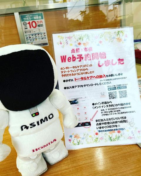 210517_tsuzuki01.jpg