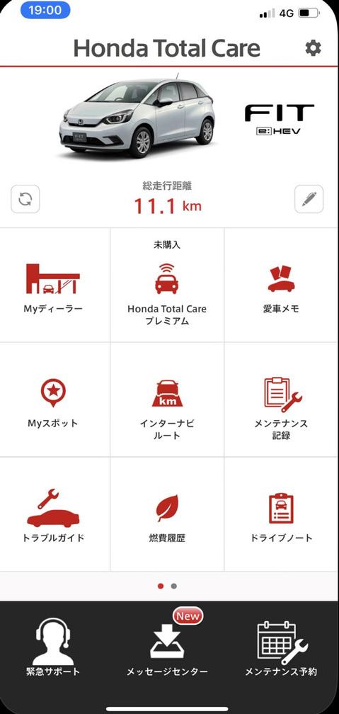 210517_tsuzuki02.jpg
