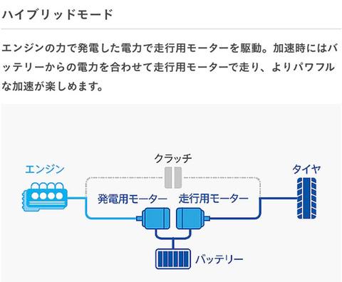210709_nakahara03.jpg