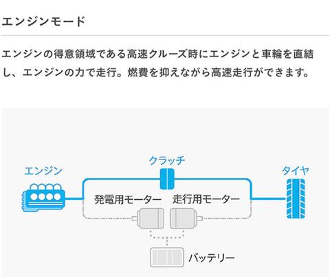 210709_nakahara04.jpg