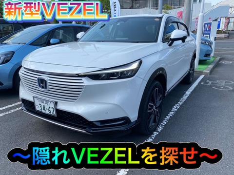 210710_nakahara01.jpg
