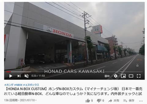 210711_kawasaki01.jpg
