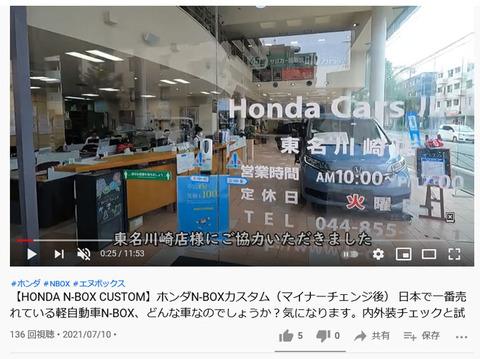 210711_kawasaki02.jpg