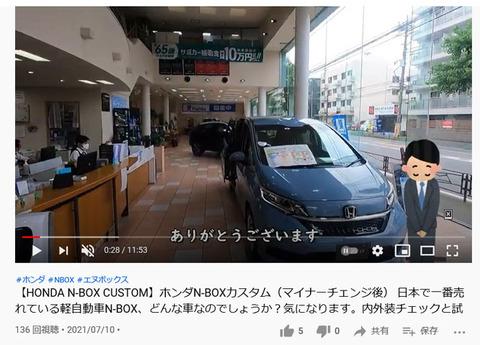 210711_kawasaki03.jpg