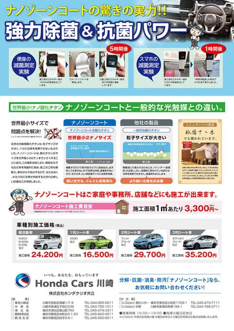 210806_usnakahara02.jpg