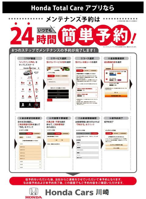 210827_tsurumi01.jpg