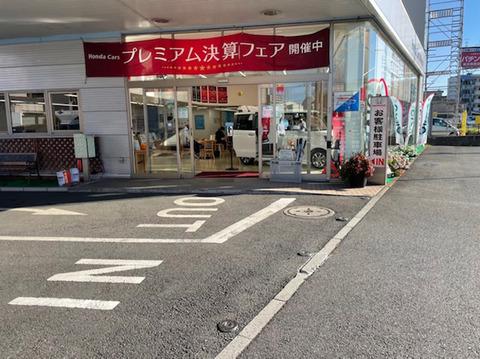 210922_tsurumi02.jpg