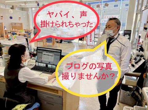 211005_tsurumi01.jpg