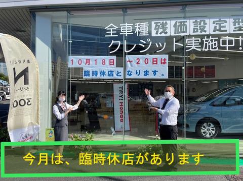 211005_tsurumi02.jpg