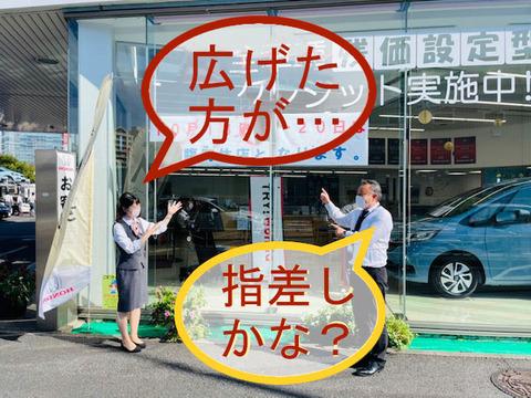 211005_tsurumi03.jpg
