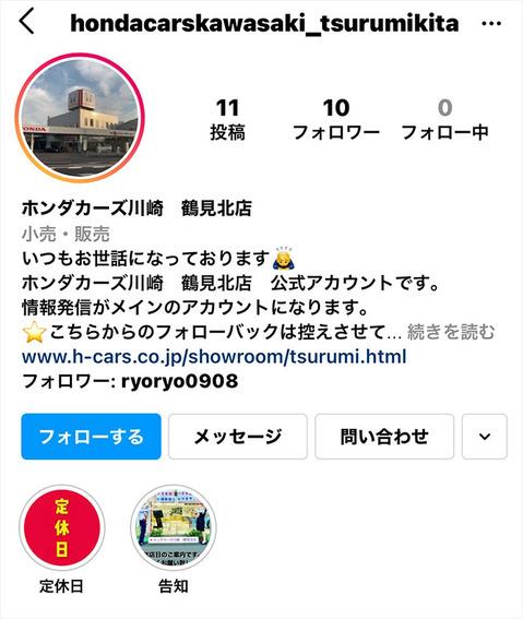 211009_tsurumi01.jpg